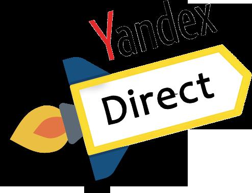 Настройка Яндекс.Директ цена. Настройка РСЯ цена. Контекстная реклама настройка цена